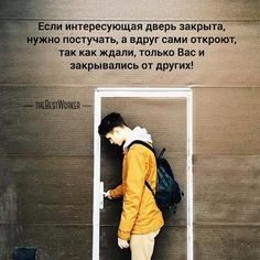 12:00 Восхищение  (фото — instagram.com/titanik3030) #восхищение, #cудьба, #выбор, #счастье, #tbworker