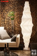 Lampe In-Ei Minomushi - Artemide 1712,00 €
