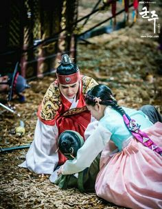 YooSeung-ho The Emperor owner of the mask finale cr. Yoon So Hee, Best Kdrama, Kim Sohyun, Yoo Seung Ho, Kim Myung Soo, Myungsoo, Korean Dress, Child Actors, Korean Traditional