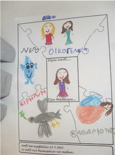 ...Το Νηπιαγωγείο μ αρέσει πιο πολύ.: Παζλ με τα δικαιώματα του παιδιού School Themes, Child Love, Children, Kids, About Me Blog, Greek, Boys, Boys, Greek Language