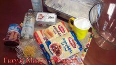 Σάμαλι Μελωμένο Συνταγή Αιγύπτου - Γιαγιά Μαίρη Εν Δράσει Cereal, Breakfast, Food, Morning Coffee, Meals, Yemek, Corn Flakes, Eten, Breakfast Cereal
