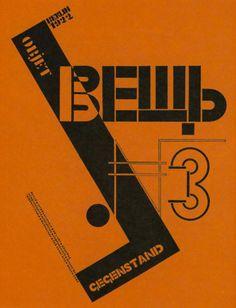 Portada de la revista Veyshch,1922 El Lissitztky
