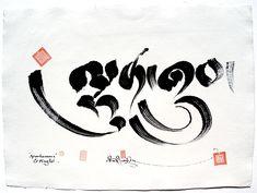 Spontaneously Playful - Tibetan Calligraphy ( https://www.tashimannox.com/tibetan-calligraphy/contemporary-and-traditional/spontaneously-playful/calligraphy, 2014 )