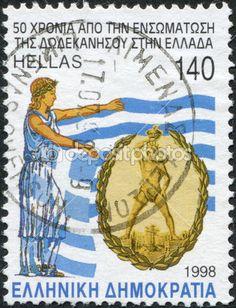 Greek stamp Stamp World, Greek Flag, Greek Beauty, Postage Stamp Art, Greek History, Going Postal, Stamp Printing, Stamp Collecting, Ancient Greece