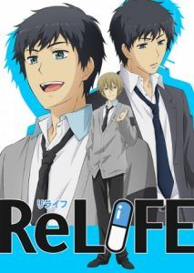 Yayoiso's web manga series ReLIFE gets anime TV series and will air in July 2016. It has added into Anime Bibly Database.  #anime #ReLIFE
