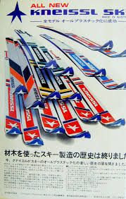 kneissl skis - Google-søk
