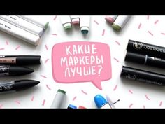 Anna Lomakina - YouTube Lipstick, Youtube, Anna, Lipsticks, Youtubers