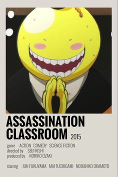 assassination classroom poster by emily