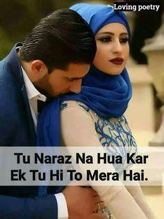 Bta ni skta kya tbyt ki Bta dya khrb h bht vmt se ni lga pta True Love Qoutes, Qoutes About Love, Cute Love Quotes, Muslim Couple Quotes, Muslim Love Quotes, Islamic Love Quotes, Muslim Couples, Love Shayari Romantic, Romantic Poetry