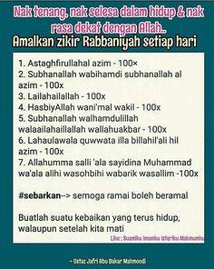 Hijrah Islam, Muslim Quran, Doa Islam, Reminder Quotes, Self Reminder, Muslim Quotes, Islamic Quotes, Heaven Quotes, Quran Quotes Inspirational