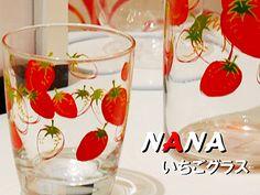 Strawberry glasses from Nana, one of my favorite manga!