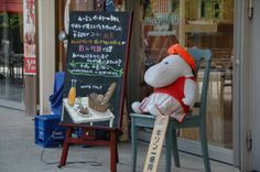The Moomin Cafe in Tokyo offers single customers the chance to eat with a large stuffed Moomin for company!