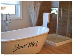 Join me bathtub vinyl decal sexy shower by CEWgraphicsNdesigns