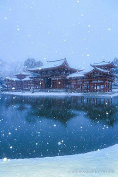 Phoenix Hall, Byodo-in Temple, Kyoto, Japan Japanese Prints, Japanese Art, Japanese Geisha, Japanese Kimono, Kyoto Japan, Tokyo Japan, Winter In Japan, Beautiful Places, Beautiful Pictures