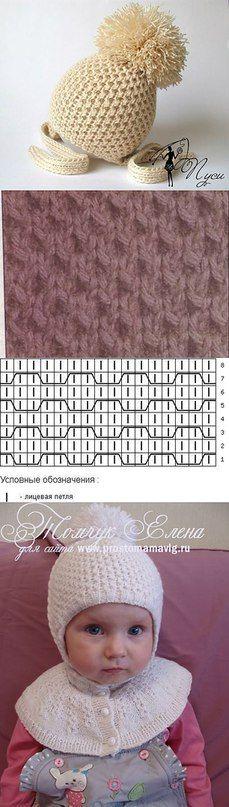 59 new ideas for knitting charts kids crochet hats Knitting Stiches, Cable Knitting, Knitting Charts, Knitting Needles, Knitting Yarn, Hand Knitting, Knitting Patterns, Crochet Patterns, Crochet Kids Hats
