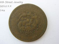 Unknown Chinese 28mm COPPER COIN CHINA DRAGON Coin #14