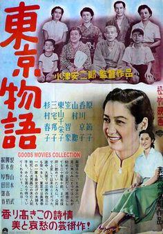 東京物語 Japanese Film, Vintage Japanese, Cinema Movies, Film Movie, Cinema Posters, Movie Posters, Film Poster, Yasujiro Ozu, Lifetime Movies