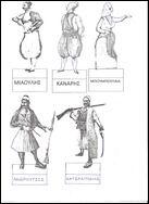 σάρωση0037 Memes, Greek, March, School, Crafts, Manualidades, Meme, Handmade Crafts, Craft