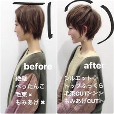 Pin on Teen Girl& Hairstyles Inspiration Pin on Teen Girl& Hairstyles Inspiration Chic Short Hair, Asian Short Hair, Girl Short Hair, Short Hair Cuts, Short Pixie, Haircuts For Wavy Hair, Pixie Hairstyles, Cool Hairstyles, Braid Hairstyles