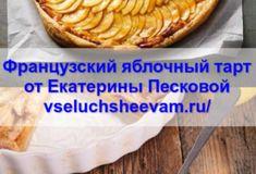 5 вкусных блюд из фарша. Отличная подборка - Рецепты и советы Baking Buns, Baked Potato, Potatoes, Pie, Ethnic Recipes, Desserts, Food, Torte, Tailgate Desserts