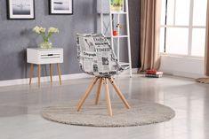 Scaun Mels Newspaper #homedecor #interiordesign #inspiration #interiordesign Newspaper, Stool, Inspiration, Furniture, Home Decor, Biblical Inspiration, Decoration Home, Journaling File System, Room Decor