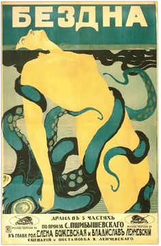 M. S. Kalmanson - Movie Poster for 'The Abyss', 1917.