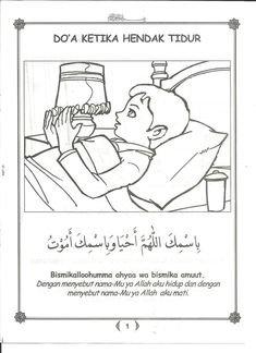 Hijrah Islam, Doa Islam, Islamic Inspirational Quotes, Islamic Quotes, Islam Facts, Preschool Worksheets, Kids Education, Kids And Parenting, Religion