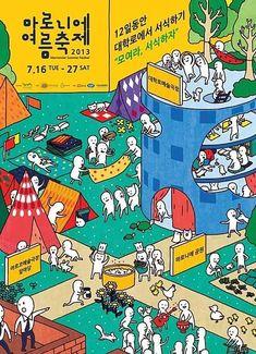 Poster Layout, Poster Ads, Poster Prints, Graphic Design Illustration, Illustration Art, Book Posters, Movie Posters, Japanese Poster, Japanese Graphic Design