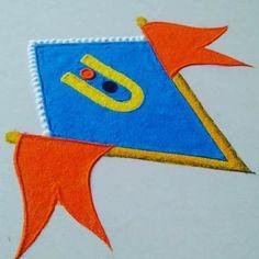 Vithoba rangoli Simple Rangoli Border Designs, Easy Rangoli Designs Diwali, Indian Rangoli Designs, Rangoli Borders, Free Hand Rangoli Design, Colorful Rangoli Designs, Rangoli Ideas, Rangoli Designs Images, Kolam Rangoli