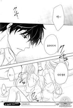 Romantic Anime Couples, Romantic Manga, Anime Couples Manga, Yandere Manga, Manga Anime, Usui, Manga Love, Manhwa Manga, Shoujo