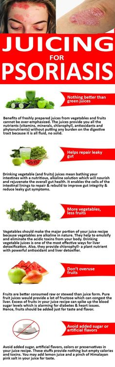 Benefits of freshly prepared juices from vegetables and fruits cannot be over-emphasized. The juices provide vital nutrients (vitamins, minerals, chlorophyll, antioxidants and phytonutrients) without putting any burden on the digestive tract because it is all fluid, no solid.   Drinking vegetable (and fruits) juices mean bathing your intestines with a nutritious, alkaline solution to repair leaky gut.  #JuicingPsoriasis #JuicingPsoriaticArthritis #AlkalineDrinkPsoriasis #GreendrinkPsoriasis