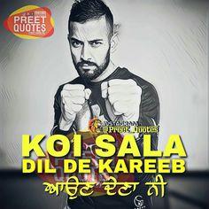 ⚠ Impress Quotes, Best Lyrics Quotes, Punjabi Quotes, Film Industry, Puns, Song Lyrics, Breakup, Desi, Sad