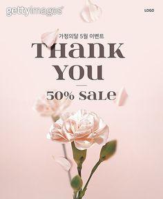 가정의달, 카네이션, 감사, 할인, 배너 이미지 (jv11350099) - 게티이미지뱅크 Luxury Flowers, Promotion, Coloring, Layout, Page Layout