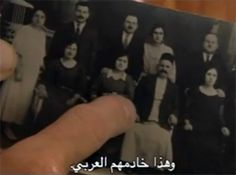 """Director Avi Mograbi's new film, Once I Entered a Garden"""", explores the idea of a Middle East that once existed, where the borders that today divide hostile nations had not yet been established..."""