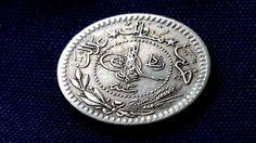 Ottoman Empire Coin, Turkish Empire Ottoman Coin, Islamic Rare Coin