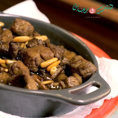 Here's a meat lover's weak point! Meat with pine nuts.
