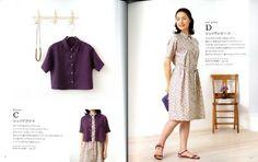 Japanese Dressmaking Book