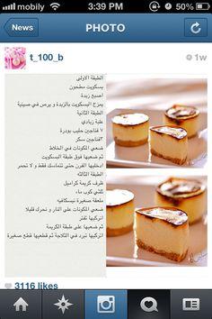 حلى Cheesecake Deserts, No Bake Desserts, Dessert Recipes, Arabian Food, Arabic Sweets, Ramadan Recipes, Yummy Food, Tasty, Food Goals