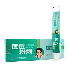 Hot Useful Chinese Medicine Whitening Moisturizin Ointment Antibacterial whelkTreatment Cream For whelk Scar Removal 20g
