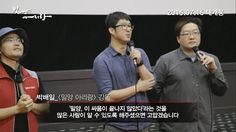 Korean Movie 밀양 아리랑 (Miryang Arirang, 2015) 추천 영상 (Recommended Video)