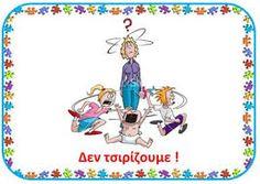 Αποτέλεσμα εικόνας για κανονες ταξης στο πιντερεστ Behavior Board, Autism, Family Guy, Snoopy, Classroom, Education, School, Poster, Blog