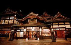 千と千尋の神隠し: 台湾・九份、愛媛・道後温泉