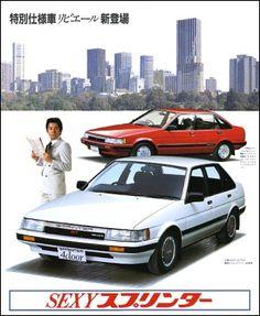 スプリンターシリーズでは初めてFFが採用されたE80系、特別仕様車「リビエール」追加時の総合カタログ。