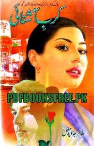 Karb e Ashnai Novel By Tahir Javed Mughal Pdf Free Download