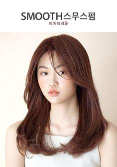 차홍룸 HAIR&HEADSPA | 스무스펌 – 피치브라운 smooth perm Wavy Haircuts, Hair Affair, Perm, Hair Goals, Hair Inspiration, Hair Cuts, Hair Color, Hair Beauty, Kawaii