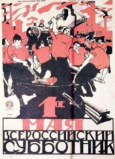Soviet May Day poster, c. 1920