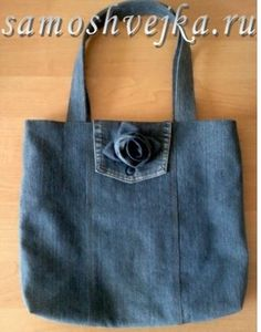DIY Denim Tote.  Not in English, but I think the pictures get the idea across