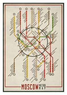 Oh, Moscow! LARGE illustration 1170 x 1650 A3 Moscow Metro Map by edubarba, €13.00  I had this on a t- shirt.