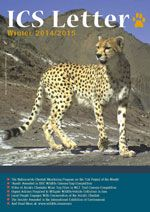 Iranian Cheetah Newsletter