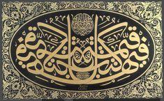 © İsmail Hakkı Altunbezer - Müsennâ Zerendûd Levha - Ayet-i Kerîme Persian Calligraphy, Arabic Calligraphy Art, Beautiful Calligraphy, Arabic Art, Calligraphy Alphabet, Caligraphy, Celtic Dragon, Celtic Art, Art Nouveau